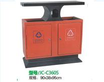 贵州钢板垃圾桶