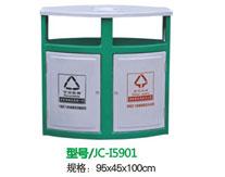 贵州玻璃钢垃圾桶