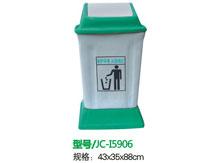贵阳玻璃钢垃圾桶