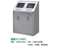 不锈钢垃圾桶价格