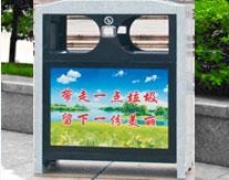 贵州仿大理石垃圾桶