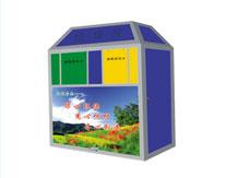 贵州环保垃圾桶