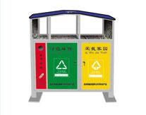 贵阳环保垃圾桶