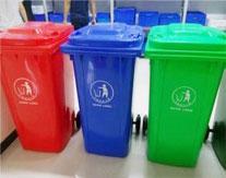 贵阳塑料垃圾桶厂家