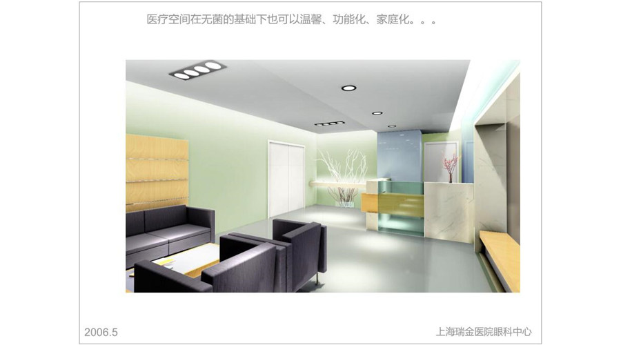贵州医院装修