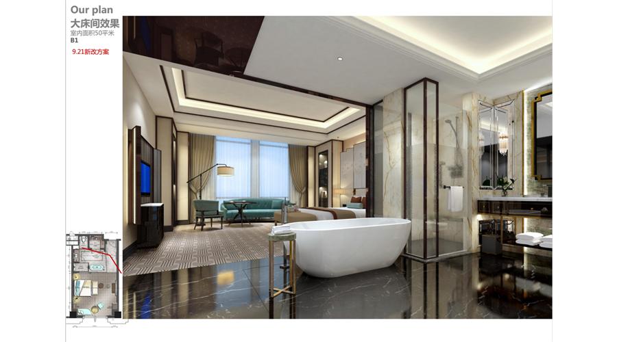 贵州酒店装潢设计