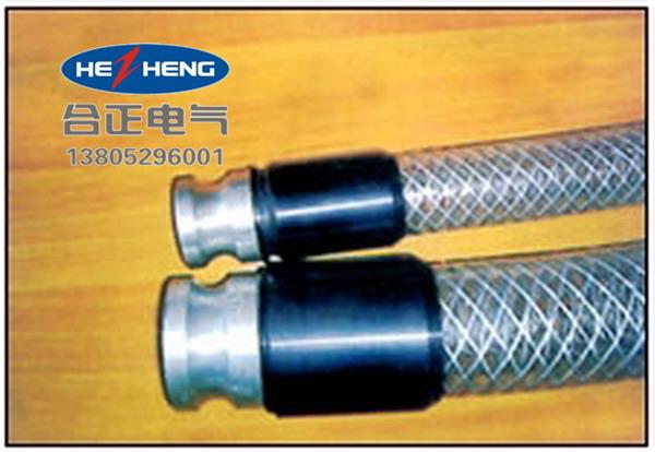 钢绕编织透明软管快速总成