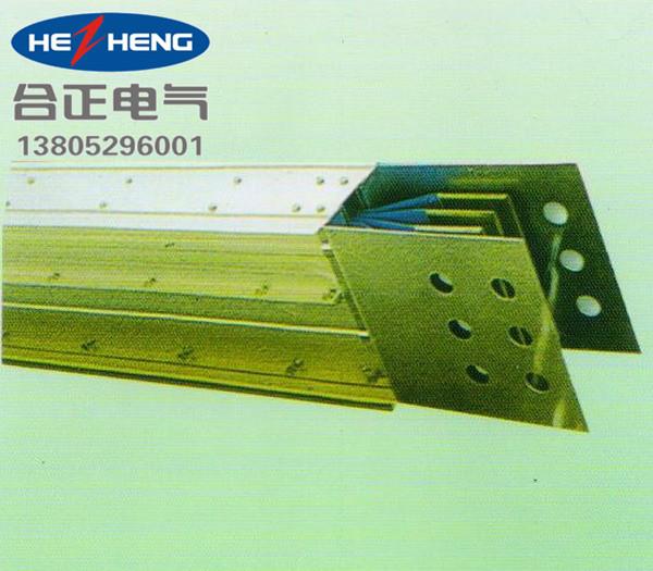 密集型铝镁合金母线槽