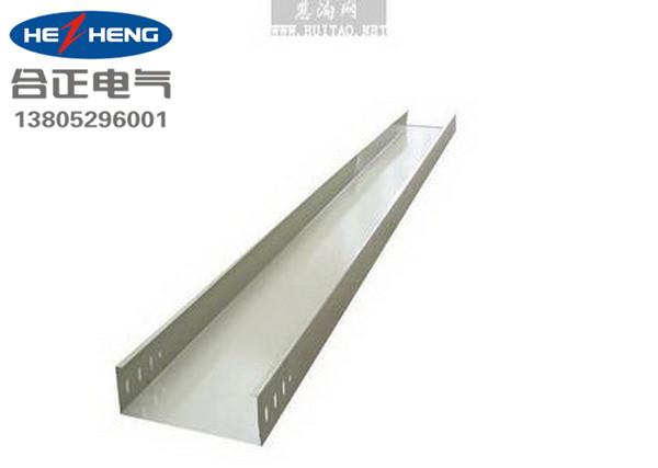 槽式铝合金桥架