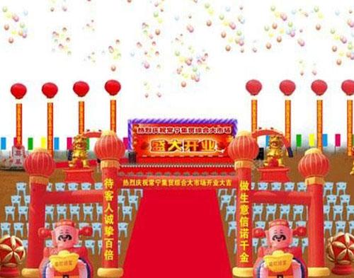 贵州庆典策划