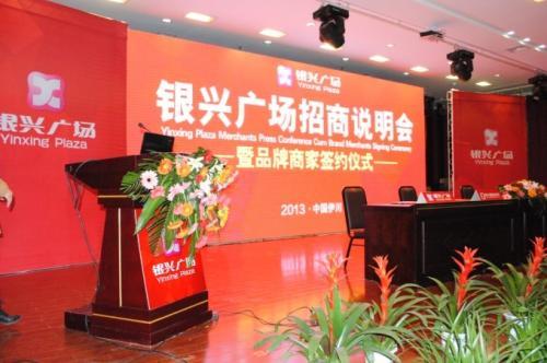 清镇庆典公司