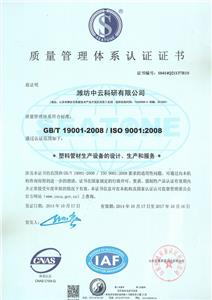 ISO9001浣�绯昏�よ��