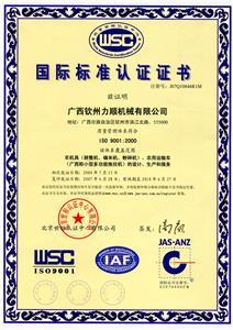 ISO9001璁よ��璇�涔�