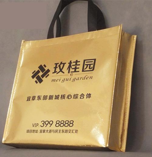 重庆广告覆膜袋厂家