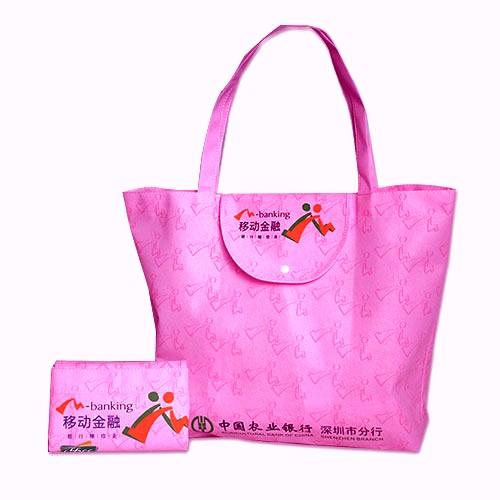 重庆中国农业银行折叠袋