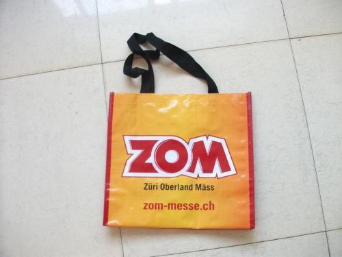 重庆广告覆膜袋制造厂