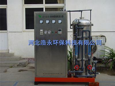 水产养殖专用臭氧发生器