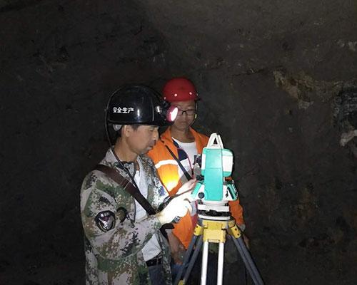遵义矿山测量