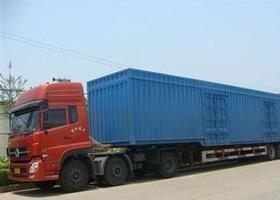 荆州至上海货物运输