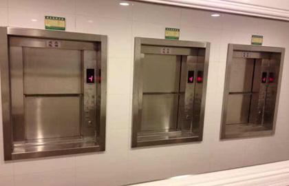 杂物电梯定做