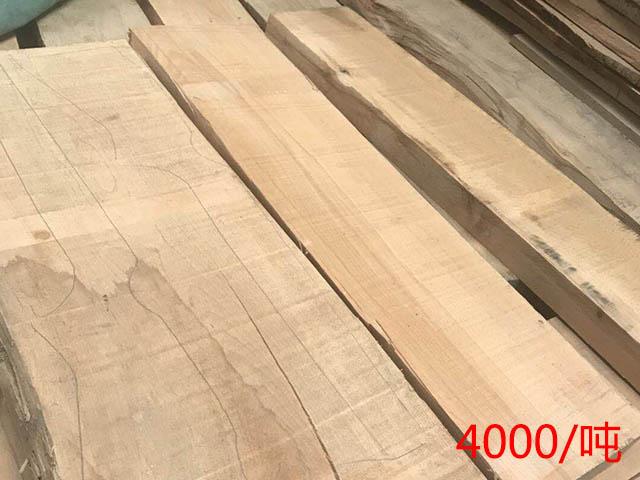 苏州榉木厂家