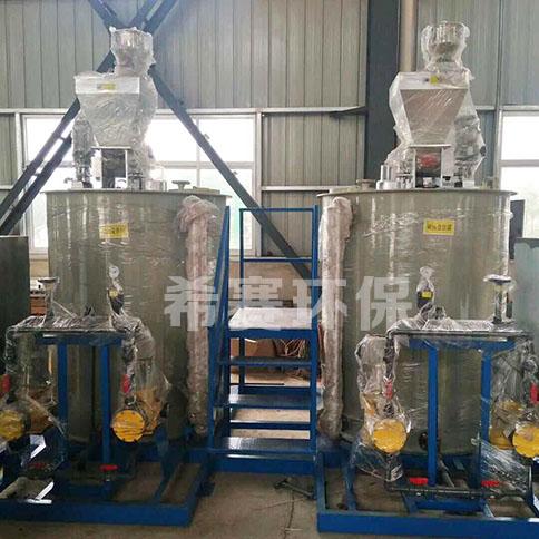 硫酸亚铁加药装置