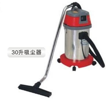 30升吸尘器