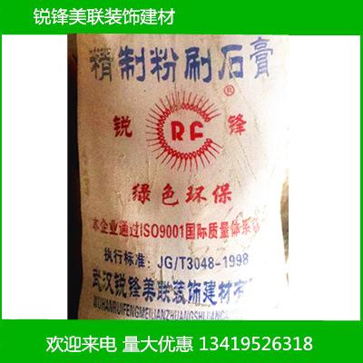 武汉粉刷石膏公司
