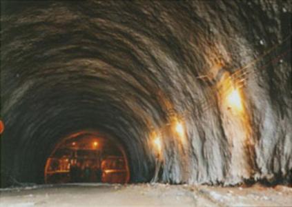 公路隧道漏水堵漏