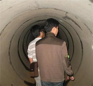 循环水管道堵漏
