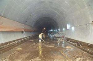 电缆隧道堵漏公司