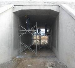 电缆隧道防水堵漏技术