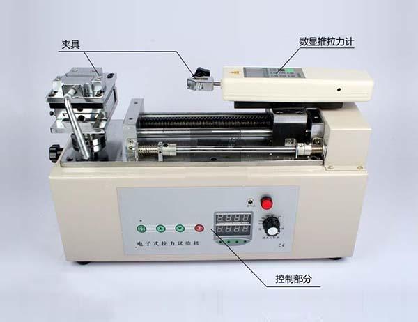 电动端子拉力测试机 QSL-500N