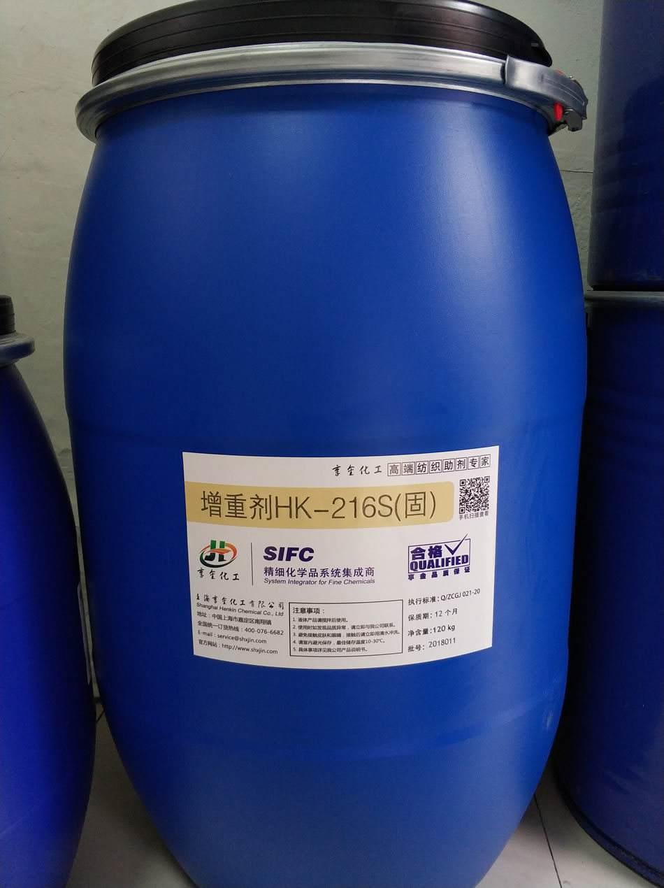 中性板机泡沫苯板增重剂