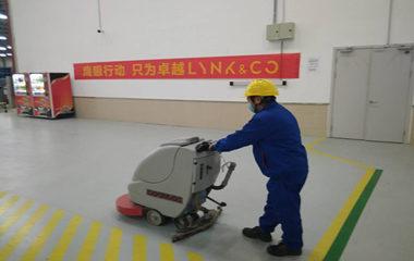 工业服务保洁