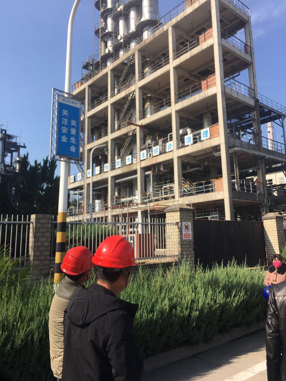 化工厂拆除承包