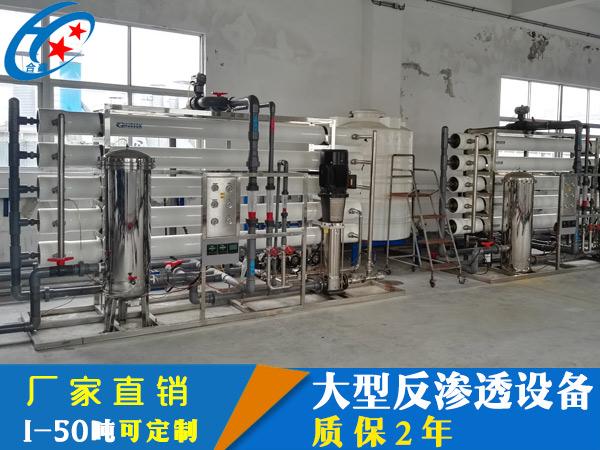 东莞污水处理设备厂