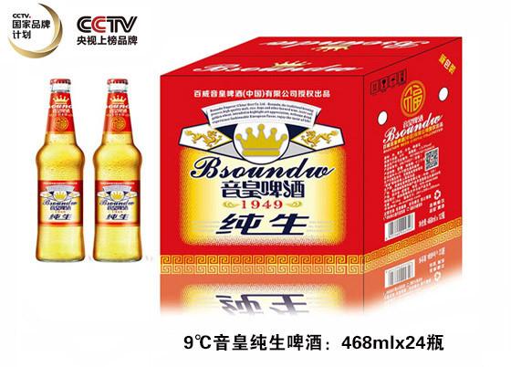 青岛啤酒代理