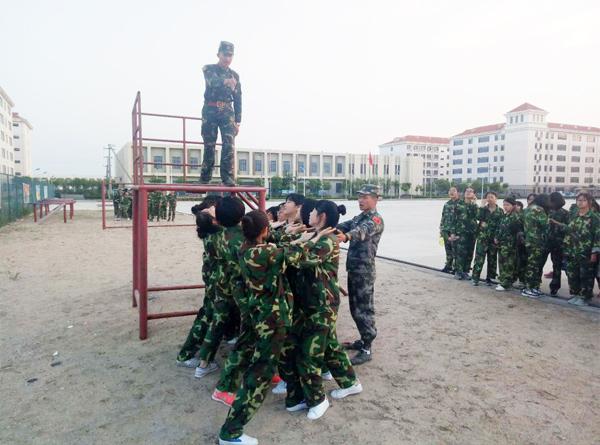 天津学生社会实践基地