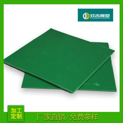 綠平橡膠板