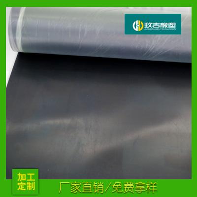 澳门威尼斯网站_工业橡胶板橡胶板