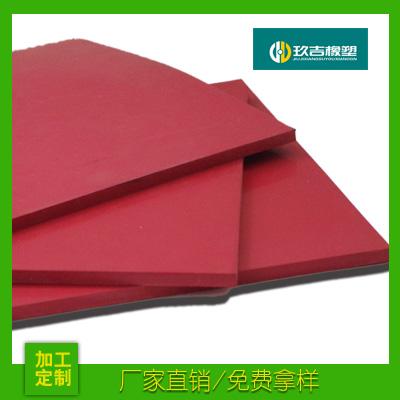 天然紅色橡膠板
