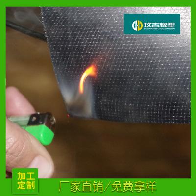 澳门威尼斯网站_阻燃橡胶板
