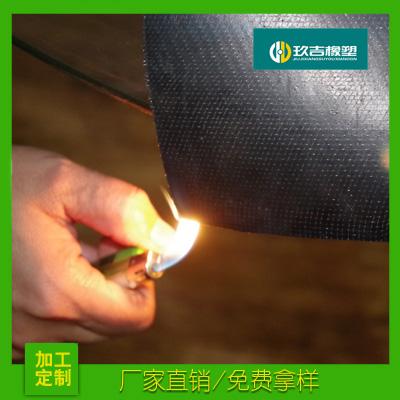 澳门威尼斯网站_阻燃橡胶板厂家