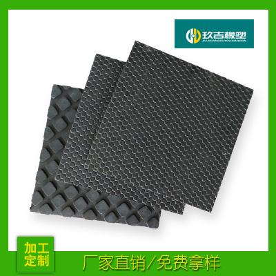 防滑蜂窝橡胶板