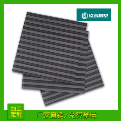 防滑宽条纹橡胶板