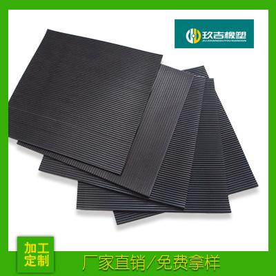 防滑細條紋橡膠板