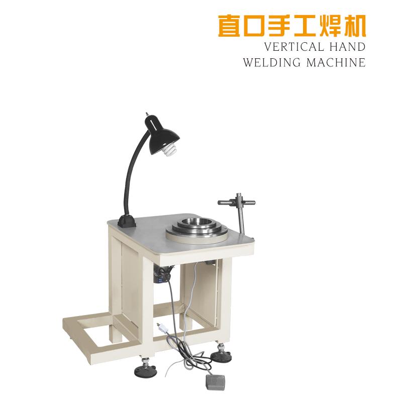 直口手工焊机