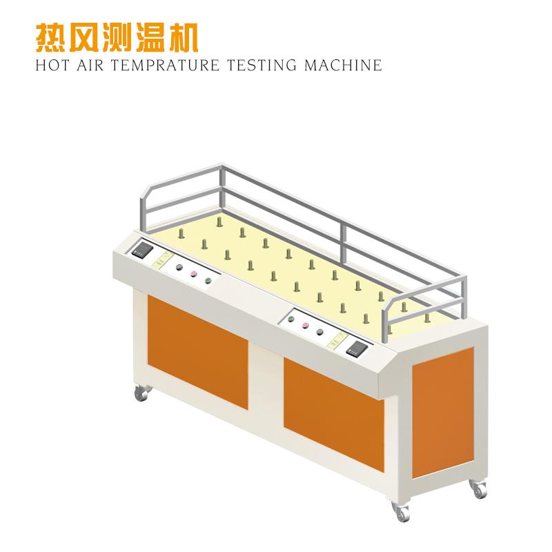 热风测温机