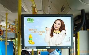 公交车内视频广告